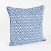 Saro Sunda Ikat Design Pillow