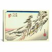 iCanvas Ando Hiroshige 'Kameyama' by Utagawa Hiroshige l Graphic Art on Canvas