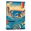 iCanvas 'Navaro Rapids, C.1855' by Utagawa Hiroshige I Painting Print on Canvas