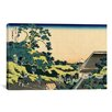 <strong>iCanvasArt</strong> 'Sundai Edo' by Katsushika Hokusai Painting Print on Canvas