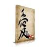 Maxwell Dickson 'Love Kanji' Asian Graffiti Textual Art on Wrapped Canvas