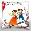 Maxwell Dickson Boy and Girl Sitting on Branch of Tree Spring Throw Pillow