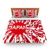 KESS InHouse Japan by Danny Ivan Fleece Duvet Cover
