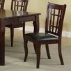 Milton Green Star Granada Side Chair (Set of 2)