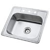 "<strong>Kingston Brass</strong> Carefree 21.25"" x 22"" Single Bowl Self-Rimming Kitchen Sink"