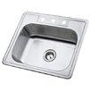 "Kingston Brass Carefree 25"" x 22"" Single Bowl Self-Rimming Kitchen Sink"