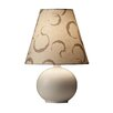 "<strong>Vivid Lanting 18"" H Table Lamp with Empire Shade</strong> by Ziqi Home"