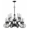 Cabrello Two Tier Fifteen Light Chandelier in Black Iron