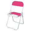 Seletti Pantone® 18-2120 Metal Folding Chair