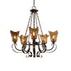 <strong>Uttermost</strong> Vetraio 5 Light Chandelier
