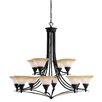 <strong>Kichler</strong> Pomeroy 12 Light Chandelier