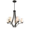 Golden Lighting Presilla 5 Light Chandelier