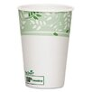 Dixie EcoSmart Hot Cups, PLA Lined Paper, Viridian, 50/Carton