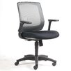 Camilla Ergonomic Office Chair