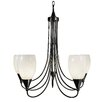 <strong>Framburg</strong> Simplicity 5 Light Dining Chandelier
