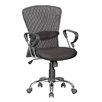 <strong>High-Back Mesh Office Chair with Arm Rest</strong> by Hazelwood Home