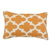 Fynn Cinnamon Macon Self Backed Corded Fiber Pillow