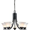 Minka Lavery Agilis 5 Light Chandelier
