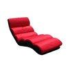 InRoom Designs Folding Lounge Chair