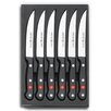 Wusthof Gourmet 6 Piece Steak Knife Set