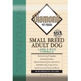 Natural Small Breed Lamb and Rice Dry Dog Food