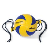 Attack Trainer Volleyball Cover With Tethers