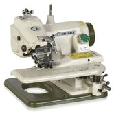 Reliable Corporation Sewing Machines & Sergers