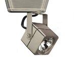 Low Voltage Track Head in Brushed Nickel