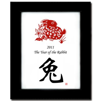 "Oriental Design Gallery 8"" x 10"" Black Satin Frame with Year of the Rabbit Print 08V"