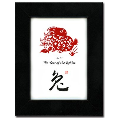 "Oriental Design Gallery 5"" x 7"" Black Satin Frame with Year of the Rabbit Print 19V"