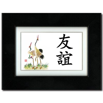 "Oriental Design Gallery 5"" x 7"" Black Satin Picture Frame and Mat with Friendship (Cranes) Calligraphy Print"