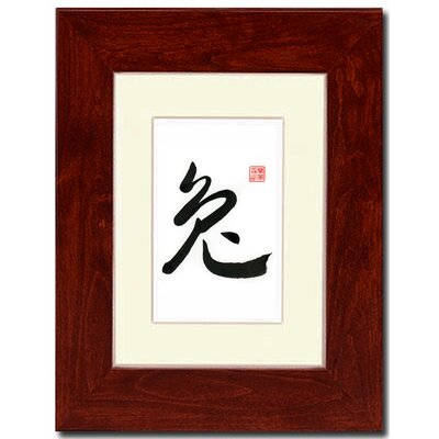 "Oriental Design Gallery 5"" x 7"" Red Mahognany Frame and Mat with Year of the Rabbit Print Z07"