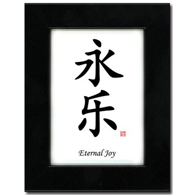 "Oriental Design Gallery 5"" x 7"" Black Satin Picture Frame with Eternal Joy Calligraphy Print"
