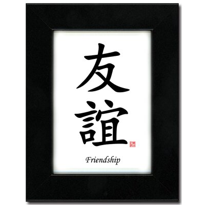 "Oriental Design Gallery 5"" x 7"" Black Satin Picture Frame with Friendship Calligraphy Print"