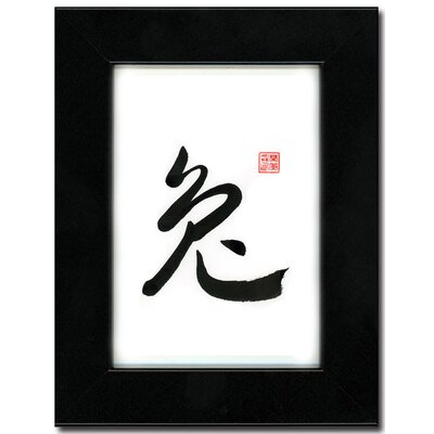 "Oriental Design Gallery 5"" x 7"" Black Satin Frame with Year of the Rabbit Print"