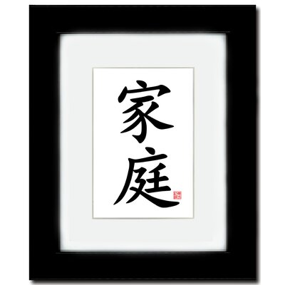 "Oriental Design Gallery 8"" x 10"" Black Satin Picture Frame and Mat with Family Calligraphy Print"