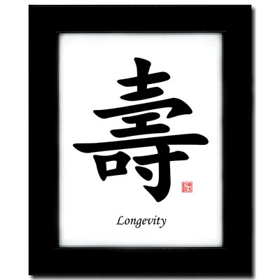 "Oriental Design Gallery 8"" x 10"" Black Satin Picture Frame with Longevity Calligraphy Print"