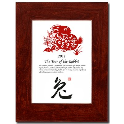 "Oriental Design Gallery 5"" x 7"" Red Mahognany Frame with Year of the Rabbit Print 11V"