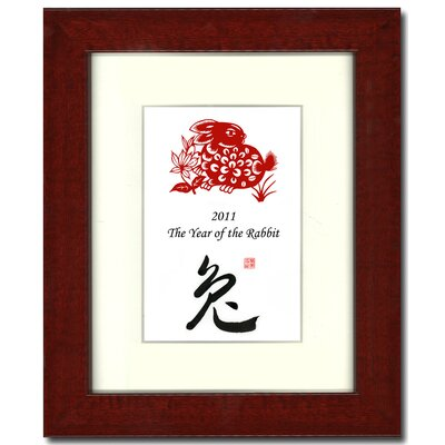 "Oriental Design Gallery 8"" x 10"" Red Mahognany Frame with Year of the Rabbit Print 20V"
