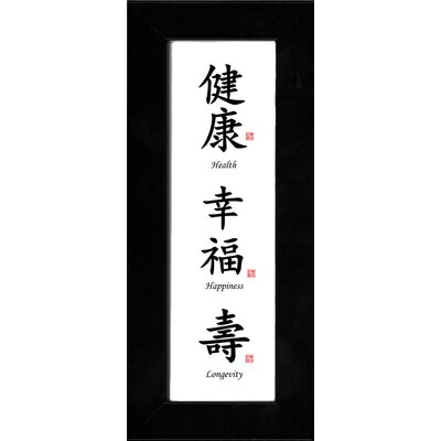 Oriental Design Gallery Health, Happiness and Longevity Chinese Calligraphy Print with Black Satin Frame