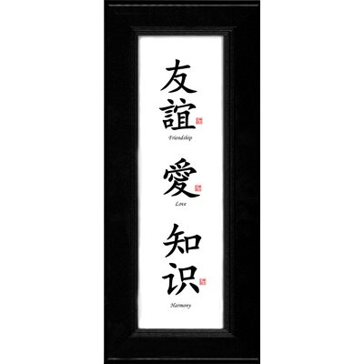 Oriental Design Gallery Friendship, Love and Harmony Chinese Calligraphy Print with Black Frame