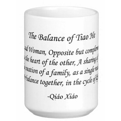 Oriental Design Gallery Chinese Love Poem Balance of Tiao He 15 oz. Coffee / Tea Mug