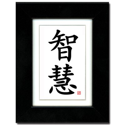 Oriental Design Gallery Wisdom Wall Art