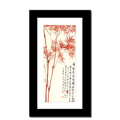 Red Bamboo Tree by Lin Hung Tsung Wall Art