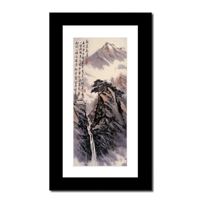 Oriental Design Gallery Mountain House and Waterfall by Lin Hung Tsung Wall Art
