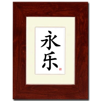 Oriental Design Gallery Eternal Joy Wall Art
