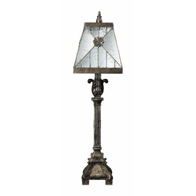 Sterling Industries Mirrored Shade Buffet Table Lamp