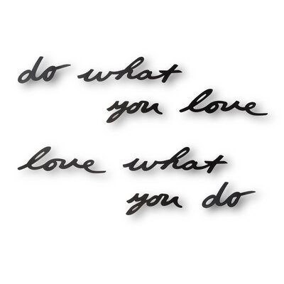 "Umbra Mantra ""Do What You Love"" Metal Wall Decor Phrase"