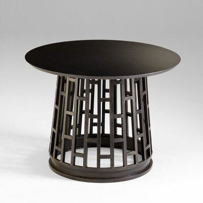 Cyan Design Paulo Foyer Table in Raw Steel