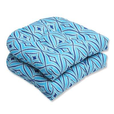 Pillow Perfect Centro Wicker Seat Cushion